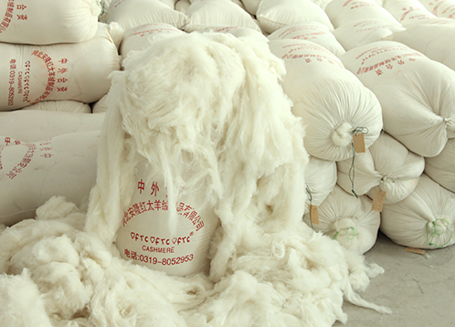 ftc-cashmere_about_cashmere_manufacturing_china_sustainability